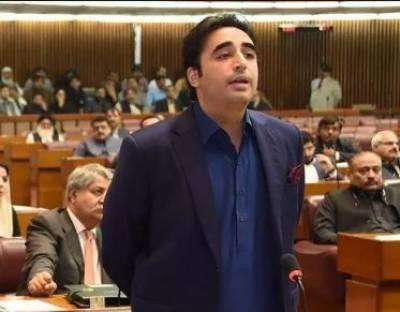مریم نواز کی گرفتاری پر بلاول بھٹو نے پارلیمنٹ سے واک آؤٹ کر دیا