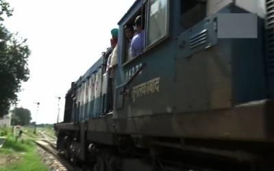 بھارت کی سمجھوتہ ایکسپریس اٹاری سٹیشن پر پہنچ گئی