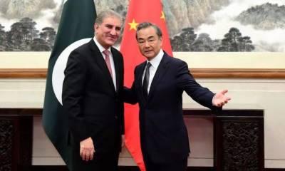 چین ، پاکستان کے سلامتی کونسل جانے پر تعاون کریگا:شاہ محمود قریشی