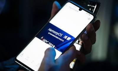 ہوواوے موبائل کمپنی نے اپنا آپریٹنگ سسٹم متعارف کروا دیا