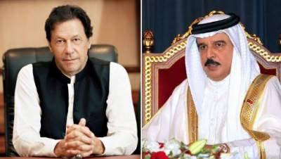وزیراعظم کا شاہ بحر ین سے ٹیلی فونک رابطہ, مقبوضہ کشمیر کی صورتحال سے آگاہ کیا