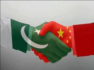 آرٹیکل 370 کا خاتمہ غیر آئینی ہے، چین کا پاکستان کیساتھ کھڑے ہونے کا اعلان