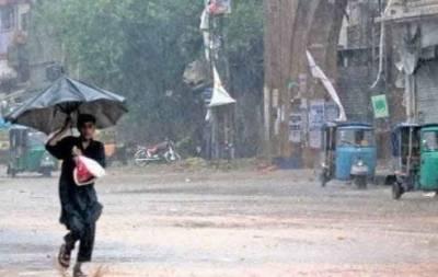 ملک کے بیشتر علاقوں میں موسم آج گرم اور مرطوب رہے گا،محکمہ موسمیات