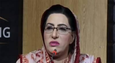 مسئلہ کشمیر :مودی کو الٹی میٹم دیدیا گیا