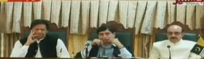 وزیراعظم عمران خان مظفر آباد پہنچےتو صدر اوروزیراعظم آزاد کشمیر نے ان کا پرتپاک استقبال کیا
