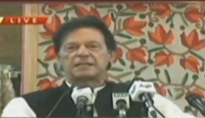 مودی کو اینٹ کا جواب پتھر سے دیا جائیگا،وزیراعظم عمران خان
