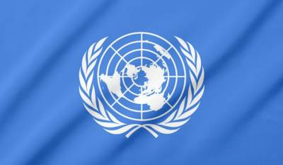 کشمیر پر پاکستان کا سلامتی کونسل کے ہنگامی اجلاس کے لیے خط