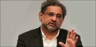 شاہد خاقان عباسی کا 14 روزہ جسمانی ریمانڈمنظور
