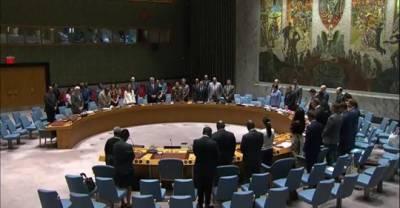 مقبوضہ کشمیر کی صورتحال،سلامتی کونسل کا اجلاس آج ہوگا