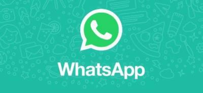 واٹس ایپ نے صارفین کے لیے بائیو میٹرک تصدیق کا فیچر متعارف کرا دیا