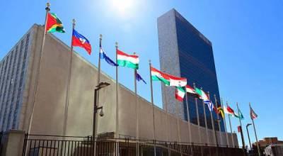 سلامتی کونسل کے اجلاس میں مسئلہ کشمیر پر بھارت کو بڑی شکست