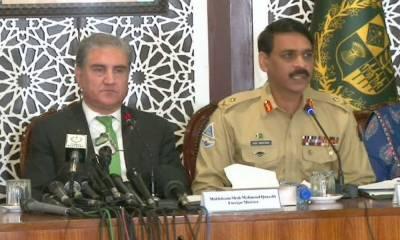 بھارت کے کسی بھی ایکشن کا بھرپورجواب دیا جائیگا، پاکستان