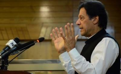 پاکستان کو اسلامی فلاحی ریاست بنائیں گے، وزیر اعظم عمران خان