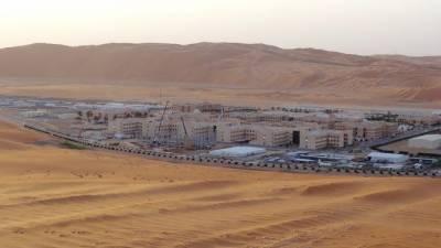 سعودی عرب میں گیس پلانٹ پر ڈرون حملہ