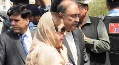 سابق صدر آصف زرداری کیخلاف میگا منی لانڈرنگ کیس میں ضمنی ریفرنس تیار