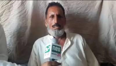 جلال پور بھٹیاں:گیپکو سب ڈویژن کا انوکھاکارنامہ،زرعی کنکشن لگائے بغیر کسان کو 17 ہزار روپے بل بھیج دیا