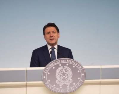 اتحادی جماعت کی علیحدگی ،اطالوی وزیراعظم نے استعفیٰ دیدیا