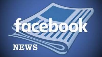 فیس بک کا نئے فیچر کے لیے صحافیوں سے مدد کا اعلان