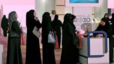 سعودی عرب نے خواتین کو ایک اور آزادی دے دی
