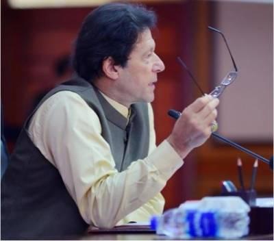 جنگ کے خطرات بڑھ رہے ہیں ،عمران خان