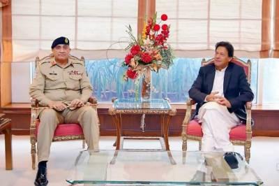 وزیر اعظم سے آرمی چیف کی ملاقات، سیکیورٹی سے متعلق امور پر تبادلہ خیال