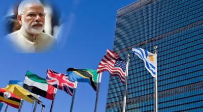 اقوام متحدہ نے مسئلہ کمشیر پر بھارت کوکھری کھری سنادیں