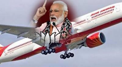 بھارتی وزیراعظم نریندر مودی پاکستانی فضائی حدود سے گزر کر فرانس روانہ
