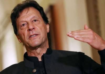 وزیر اعظم کا بے نامی جائیدادوں سے متعلق کریک ڈاؤن کا بڑا فیصلہ