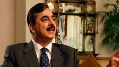 پاکستان پیپلزپارٹی کا باغی سینیٹرز کیخلاف بڑا فیصلہ