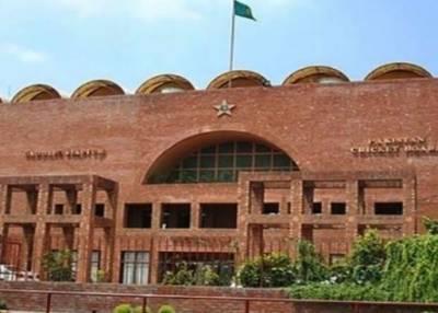 لاہور ہائیکورٹ نے پی سی بی کا نیا آئین معطل کردیا
