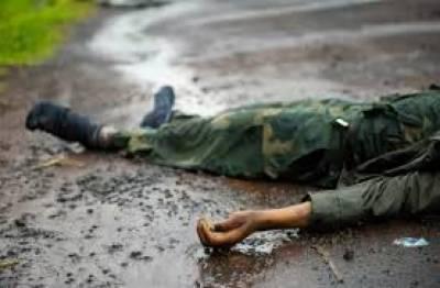 سری نگر میں بھارتی فوجی نے خودکشی کرلی