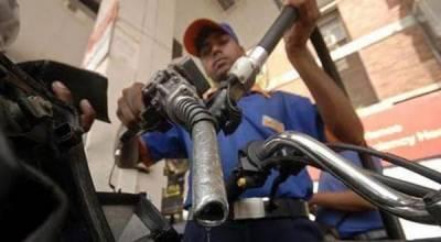 پٹرولیم مصنوعات کی قیمتوں میں حیران کن ردو بدل ,مشیر خزانہ عبد الحفیظ شیخ نے خوشخبری سنادی