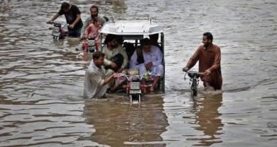 محکمہ موسمیات نے آئندہ 24 گھنٹوں میں ملک کے چند مقامات پر بارش کی پیشگوئی کردی
