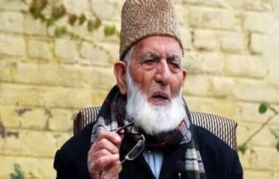 بھارت اپنی پوری فوج کشمیر میں تعینات کردے تب بھی کشمیری اپنے حقوق سے دستبردار نہیں ہونگے'سید علی گیلانی
