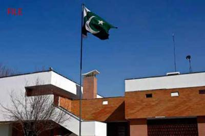 جلال آباد، پاکستانی قونصل خانے کے باہر دھماکا، 3 افراد زخمی