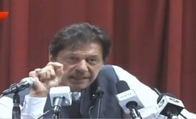 میں نے خود کو کشمیر کے سفیر کا درجہ دیا ہے: عمران خان