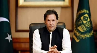 کشمیرپالیسی پرفیصلہ کن موڑ آ  گیا ہے، وزیر اعظم کا قوم سے خطاب