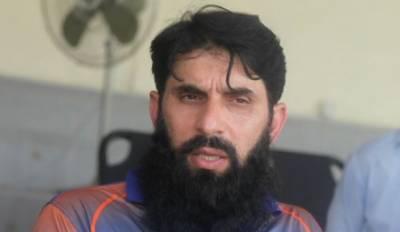 سابق کپتان مصباح الحق بھی قومی ٹیم کے ہیڈ کوچ بننے کی دوڑ میں شامل