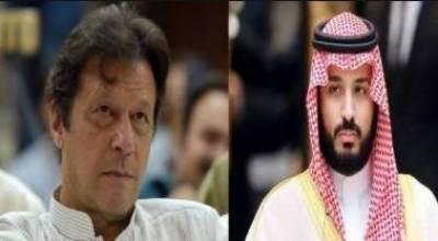 عمران خان کا سعودی ولی عہد محمد بن سلمان سے رابطہ، مسئلہ کشمیر پر گفتگو