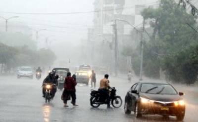 راولپنڈی اور لاہور سمیت پنجاب میں کئی مقامات پر ابر رحمت برسے گا: محکمہ موسمیات
