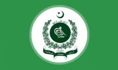 الیکشن کمیشن کے ممبران کی تعیناتی کا معاملہ، حکومت اور الیکشن کمیشن میں ڈیڈلاک برقرار
