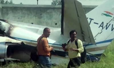 بھارت میں تربیتی طیارہ گر کر تباہ