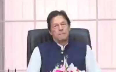 بھارتی اقدامات خطے کے امن کے لئے خطرہ ہیں، وزیر اعظم عمران خان