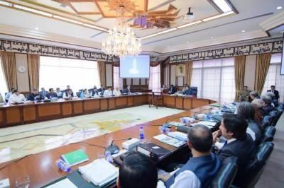 وفاقی کابینہ نے جمعے کو یوم یکجہتی کشمیر منانے کی منظوری دیدی