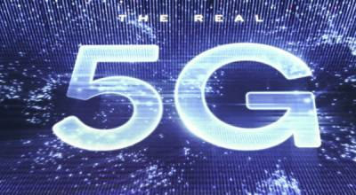 """انٹرنیٹ صارفین اب """"5G""""کے مزے لوٹیں"""