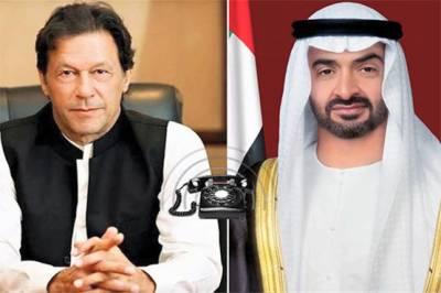 وزیراعظم کا محمد بن زید النہیان سے ٹیلی فونک رابطہ، کشمیر کی صورتحال پر گفتگو