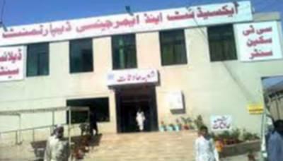 راولپنڈی، پولیس کی وردی پہنے شخص کی اسپتال میں فائرنگ سے 2 افراد جاں بحق