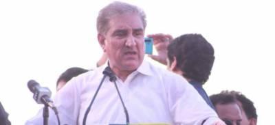 مسئلہ کشمیر کو اقوام متحدہ کے سیکرٹری جنرل نے متنازعہ تسلیم کیا، وزیر خارجہ شاہ محمود قریشی