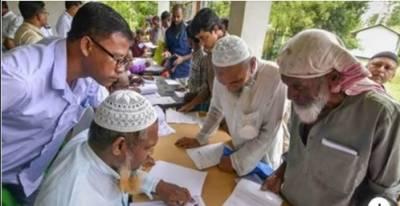 آسام میں 19 لاکھ افراد کی شہریت منسوخ ہونے پر ایمنسٹی انٹرنیشنل کا اظہار تشویش
