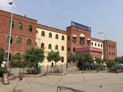 پنجاب کے ٹیچنگ ہسپتالوں میں نجکاری کا آرڈیننس 2019 نافذ